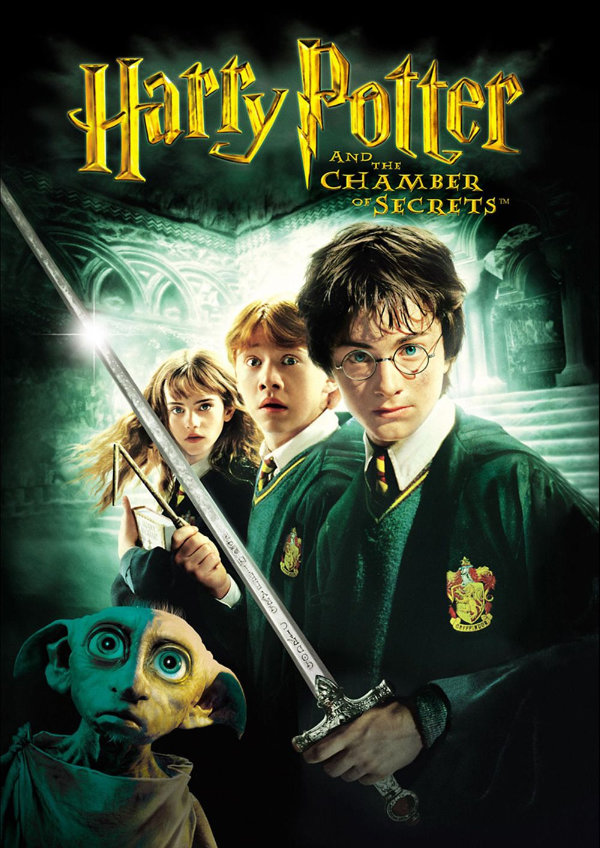 'Harry Potter And The Chamber Of Secrets' movie poster
