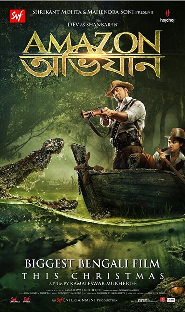 'Amazon Obhijaan' movie poster