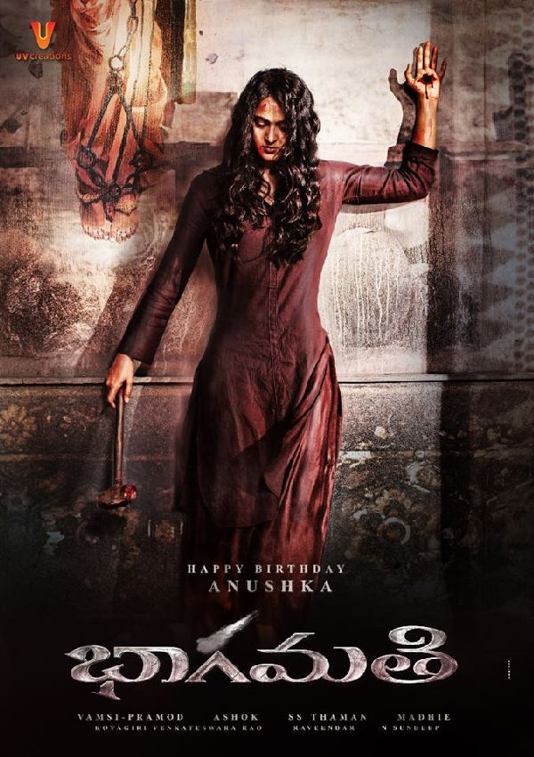 'Bhaagamathie' movie poster