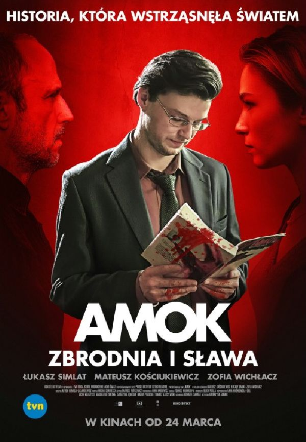 'Amok' movie poster