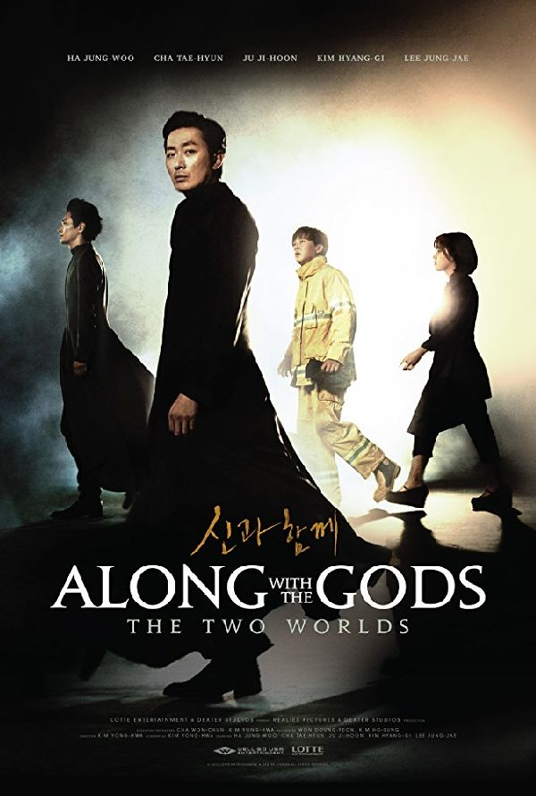 'Along With The Gods: The Two Worlds' movie poster