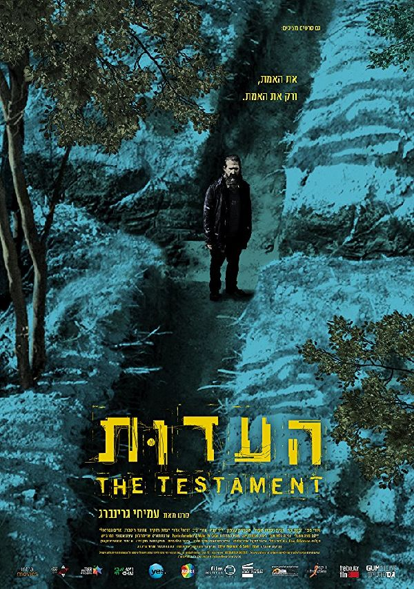 'The Testament' movie poster