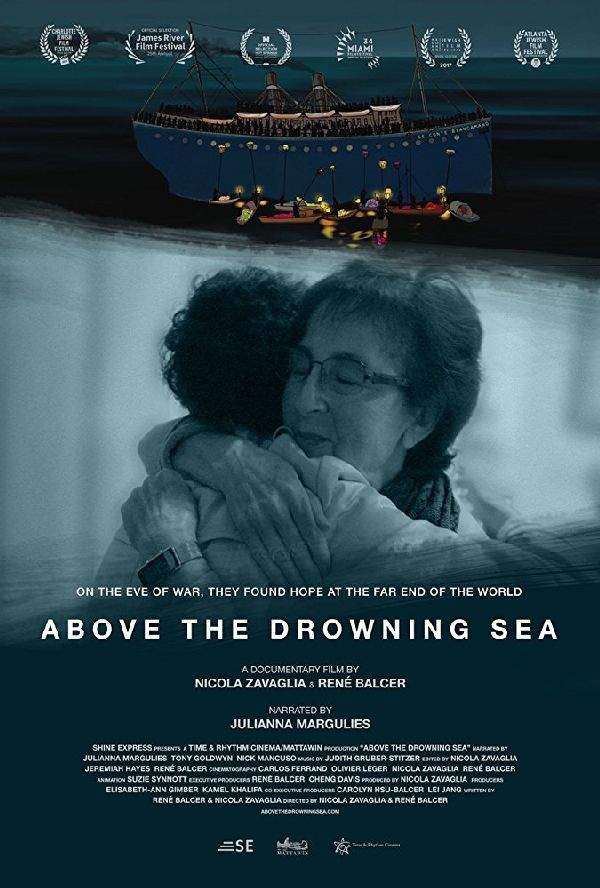 'Above The Drowning Sea' movie poster