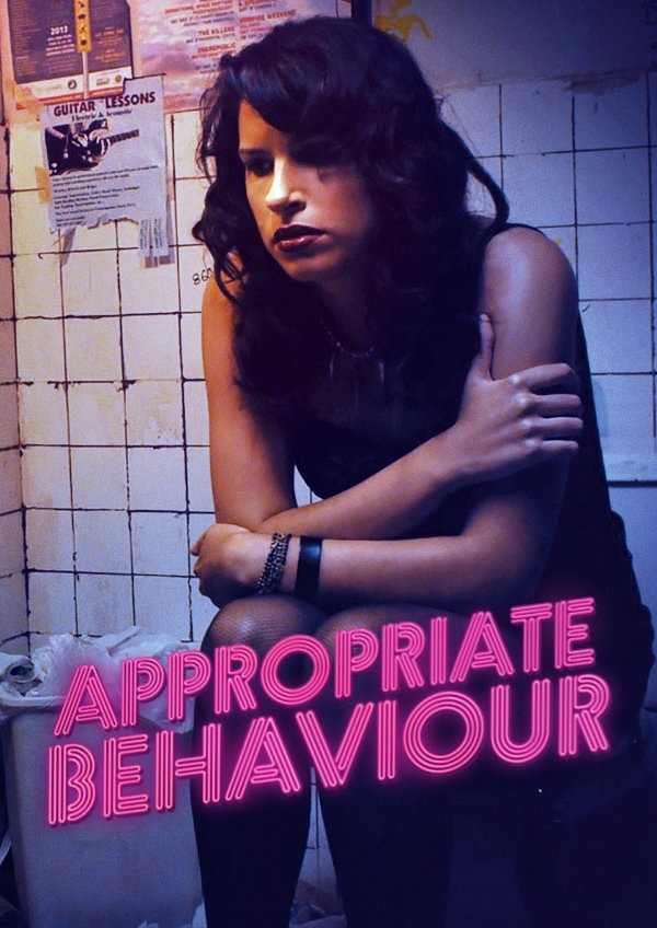 'Appropriate Behaviour' movie poster