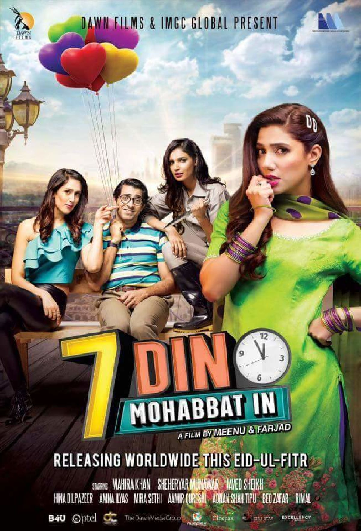 'Saat Din Mohabbat In' movie poster