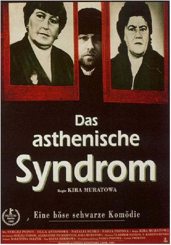 'The Asthenic Syndrome' movie poster