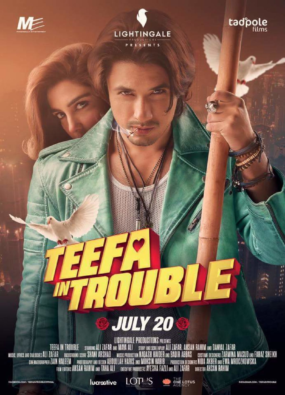 'Teefa In Trouble' movie poster