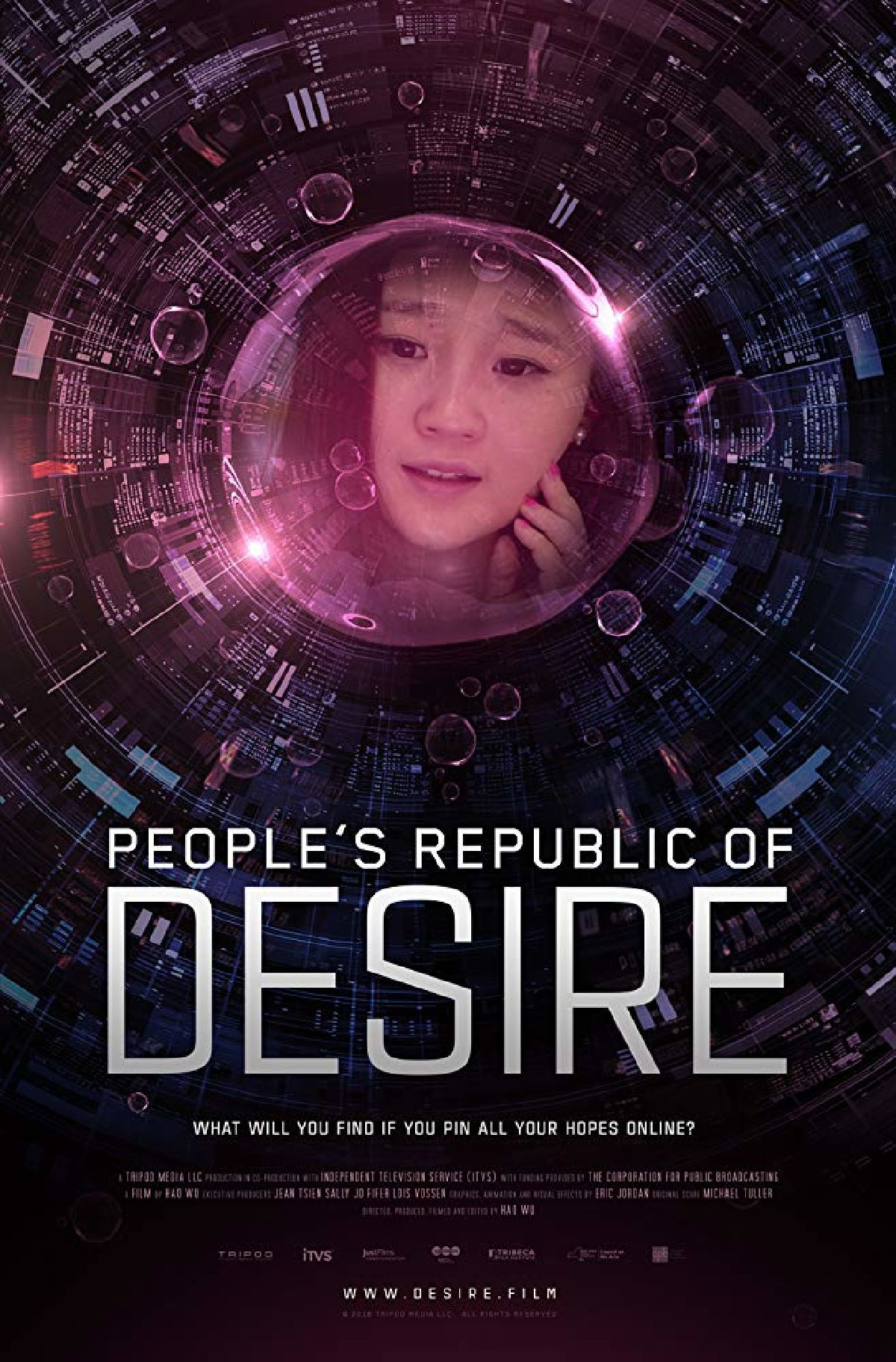 'People's Republic Of Desire' movie poster