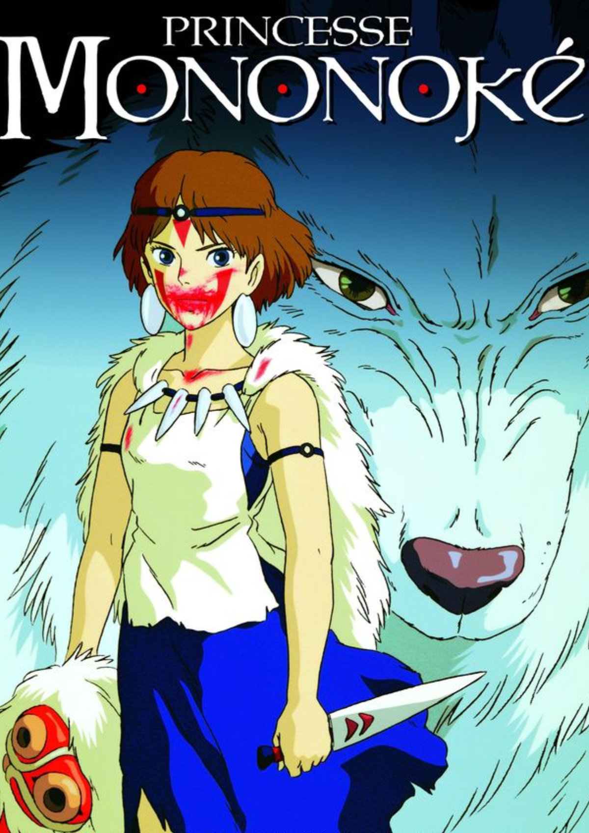 'Princess Mononoke' movie poster