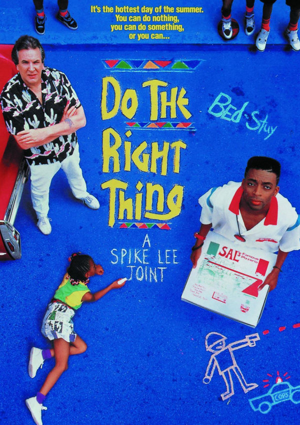 'Do The Right Thing' movie poster