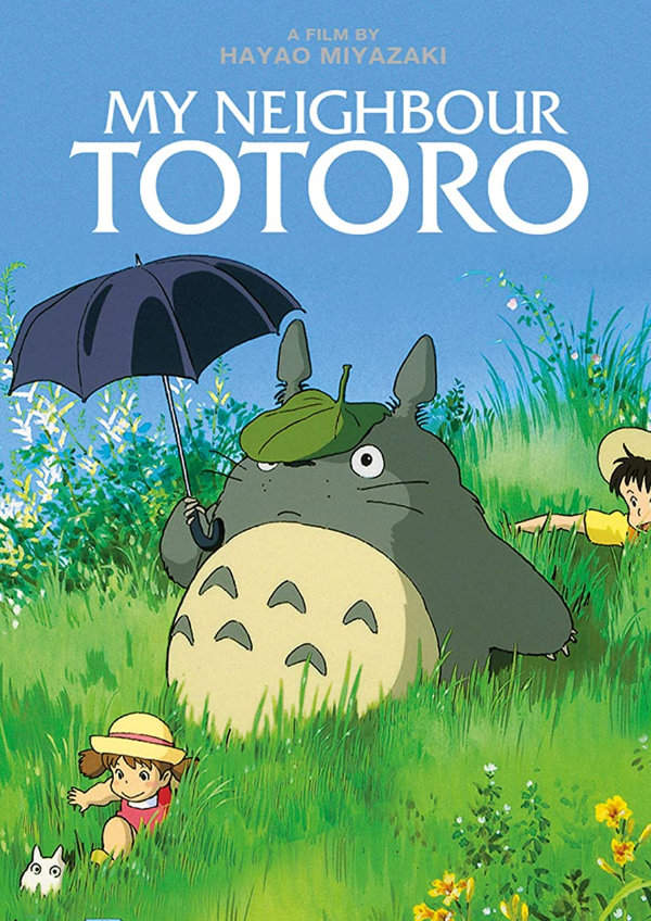 'My Neighbour Totoro' movie poster