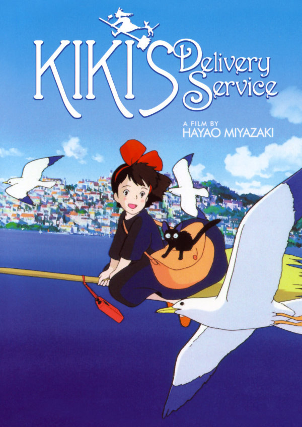 'Kiki's Delivery Service' movie poster