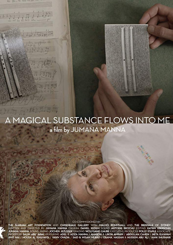 'A Magical Substance Flows Into Me' movie poster