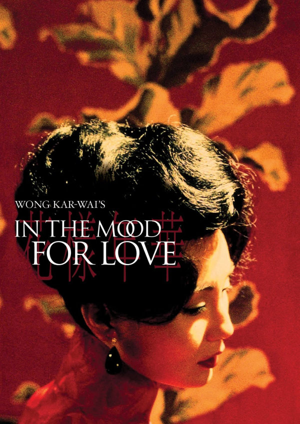 'In The Mood For Love' movie poster
