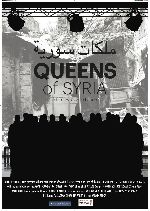 Queens of Syria showtimes