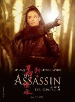 The Assassin showtimes