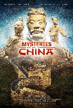 Mysteries of China IMAX 3D showtimes