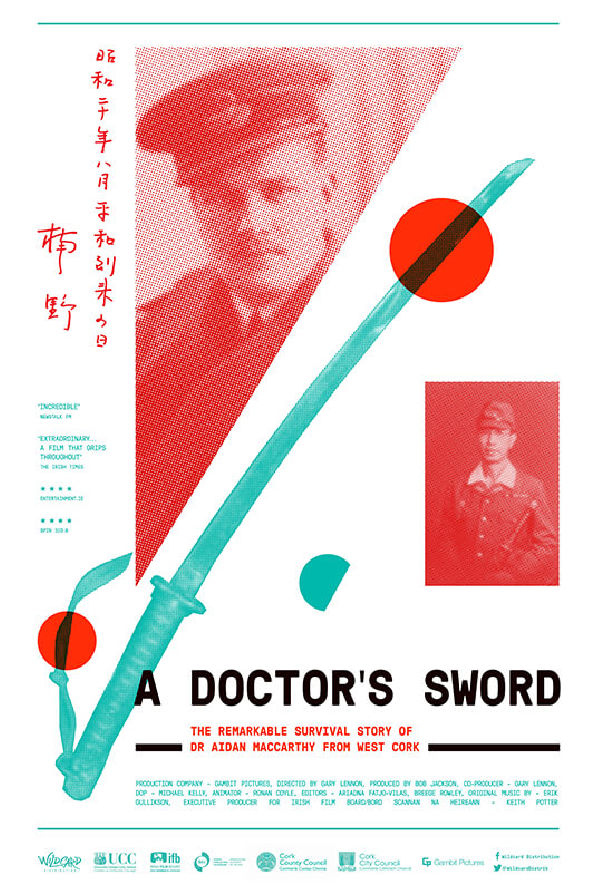 'A Doctor's Sword' movie poster