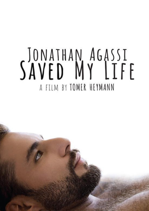 'Jonathan Agassi Saved My Life' movie poster