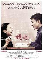 A Simple Life (Tao jie) showtimes
