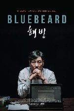 Bluebeard (Haebing) showtimes