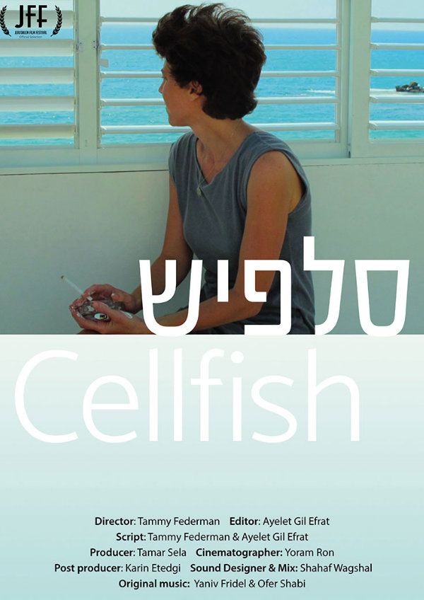 'Cellfish' movie poster
