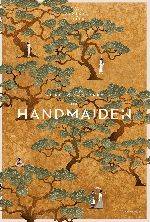 The Handmaiden - Extended Cut showtimes