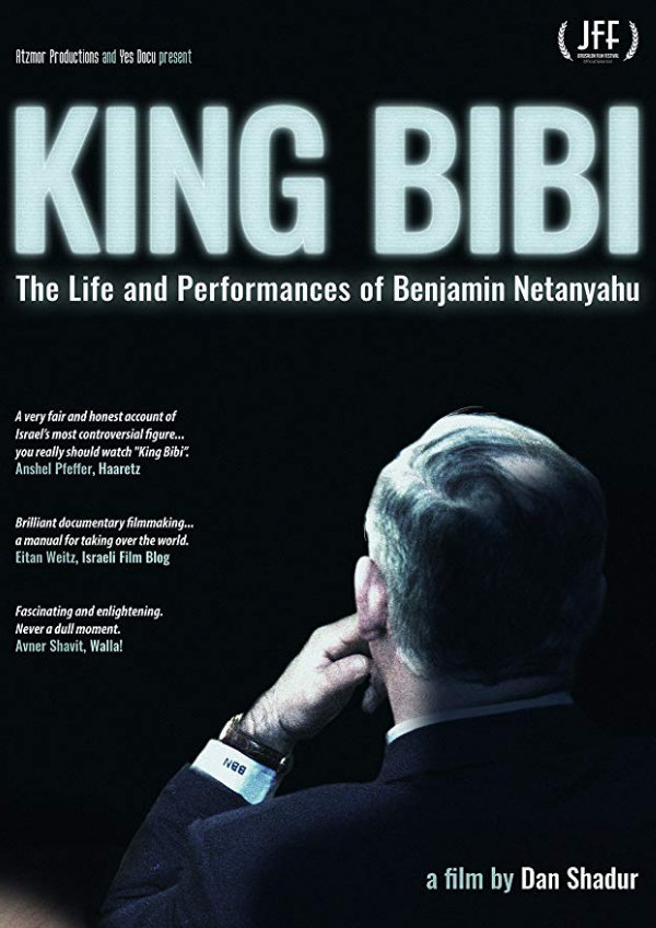 'King Bibi' movie poster