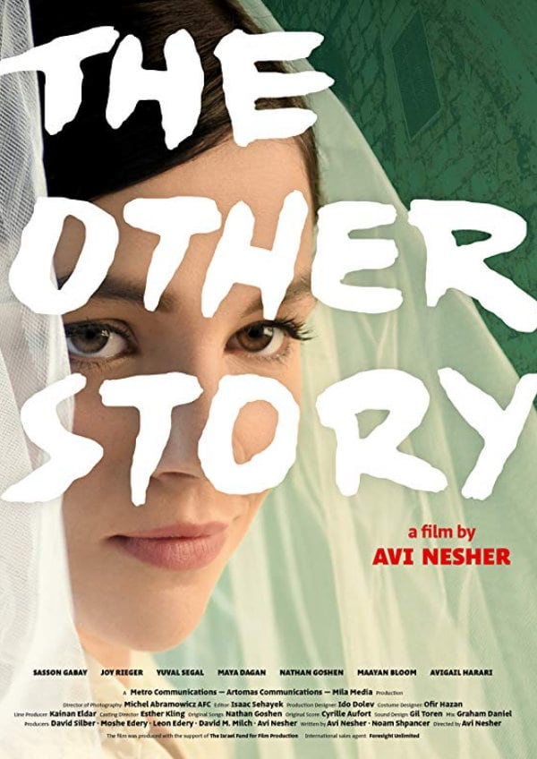 'The Other Story' movie poster