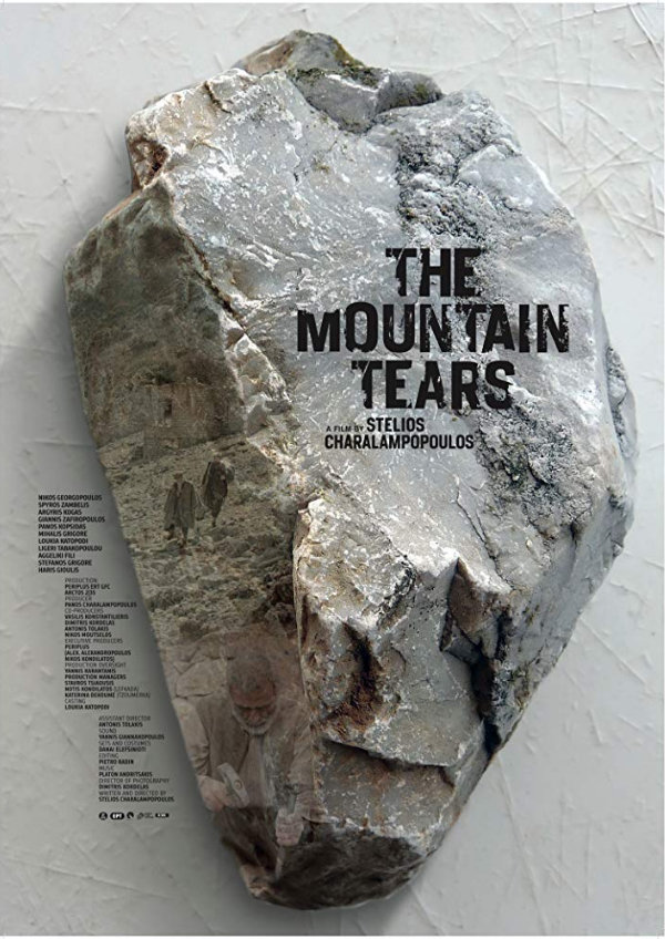 'The Mountain Tears' movie poster