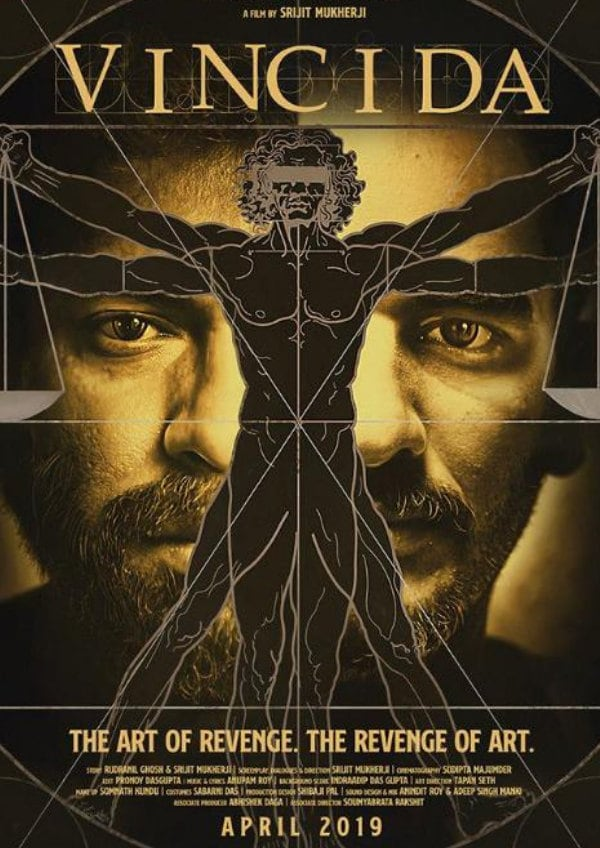 'Vinci Da' movie poster