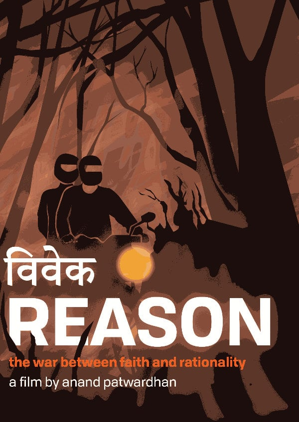 'Reason (Vivek)' movie poster