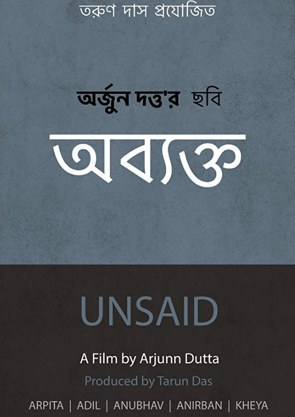 'Unsaid (Abyakto)' movie poster