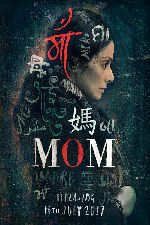 Mom (Hindi) showtimes