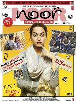 Noor (Hindi) showtimes