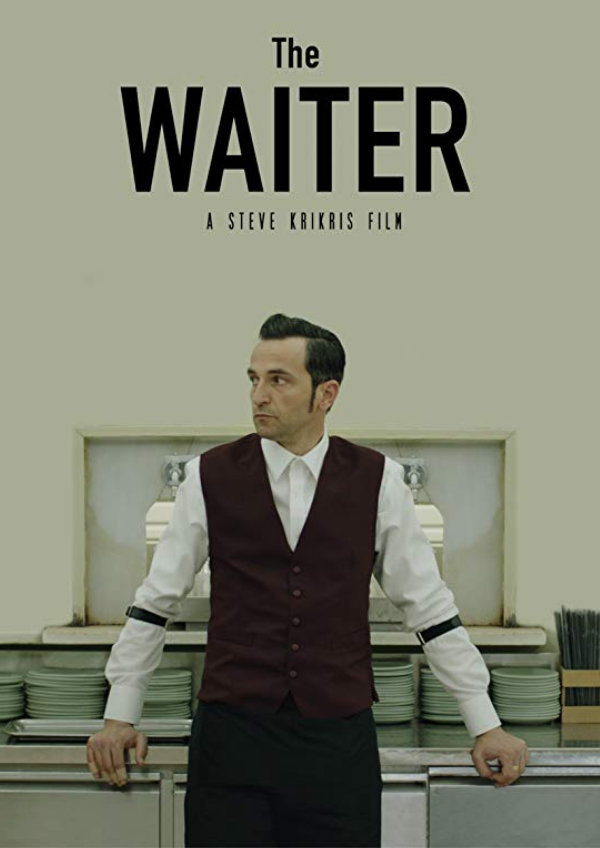 'The Waiter' movie poster