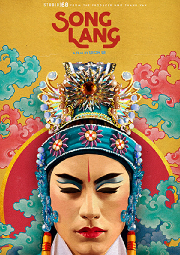 'Song Lang' movie poster