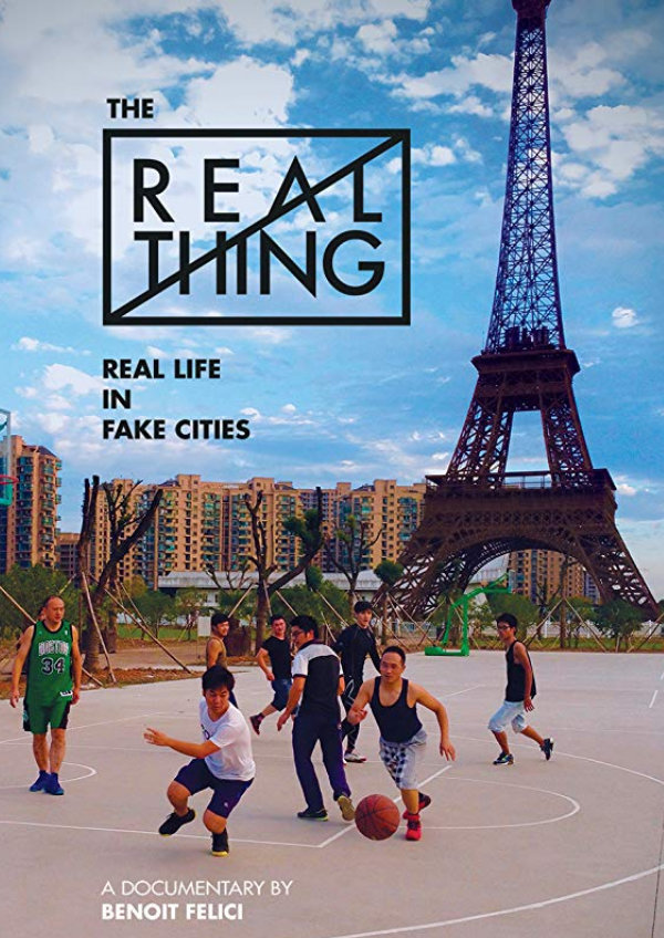 'The Real Thing' movie poster