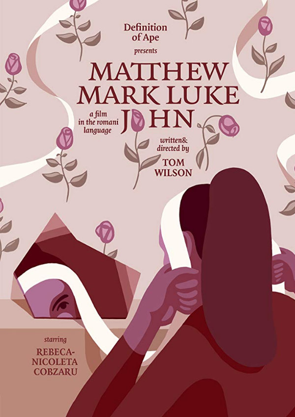 'Matthew Mark Luke John' movie poster