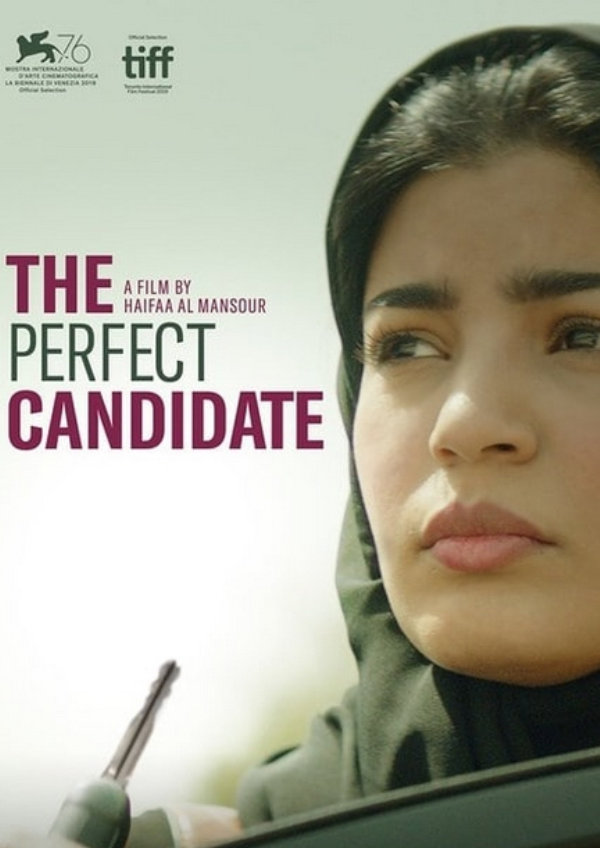 'The Perfect Candidate' movie poster