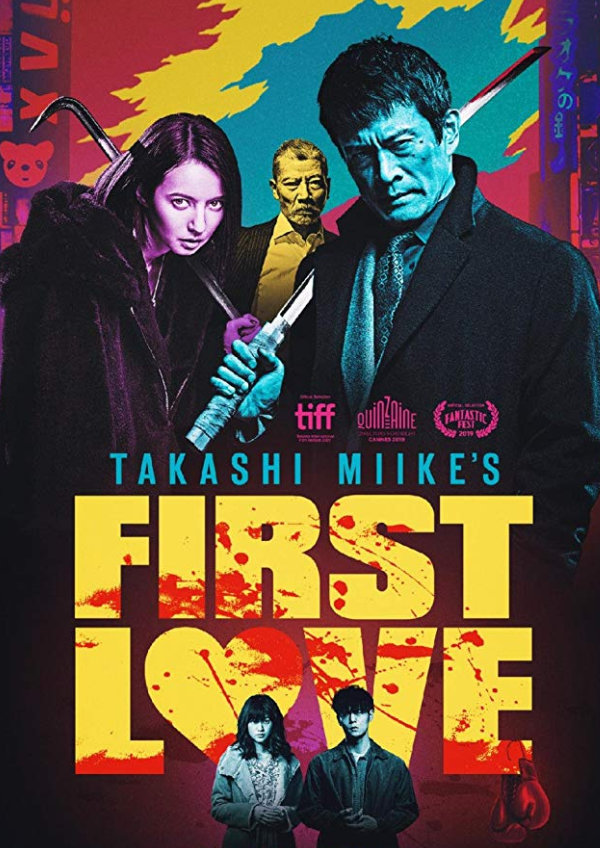 'First Love' movie poster