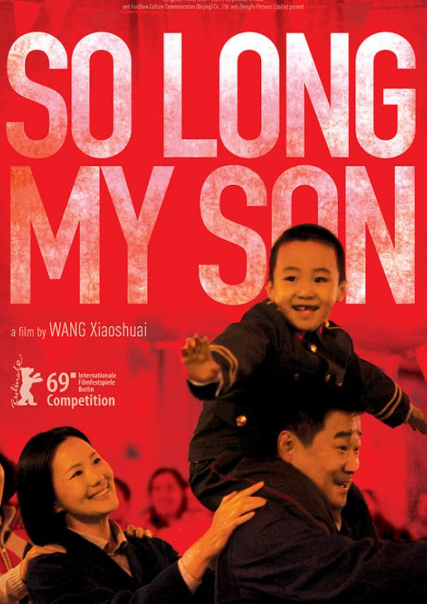 'So Long, My Son' movie poster