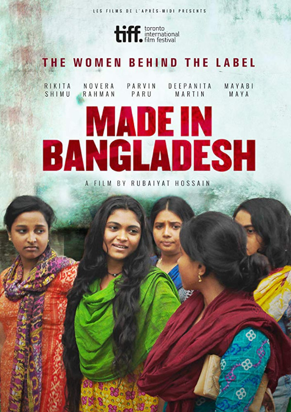 'Made in Bangladesh' movie poster