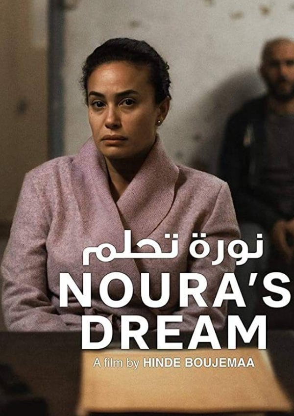 'Noura's Dream' movie poster