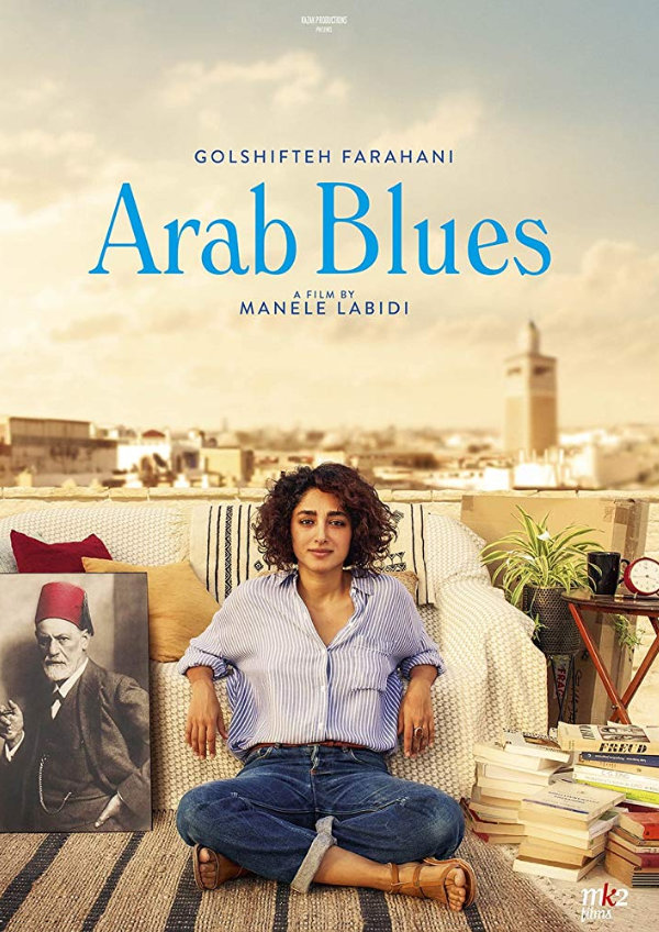 'Arab Blues' movie poster