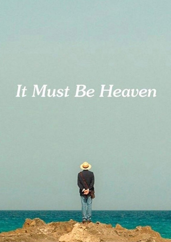 'It Must Be Heaven' movie poster