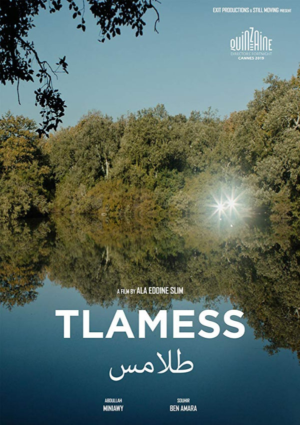 'Tlamess' movie poster