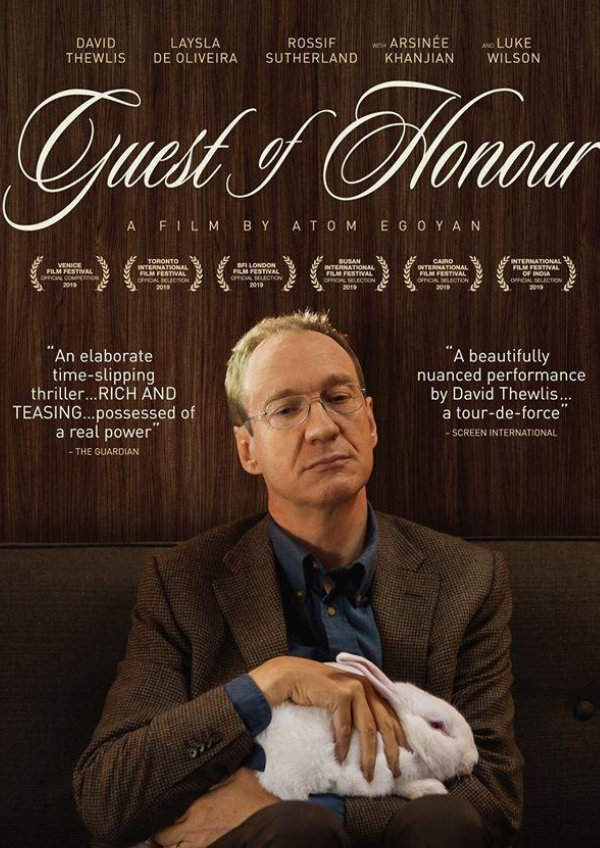 'Guest of Honour' movie poster