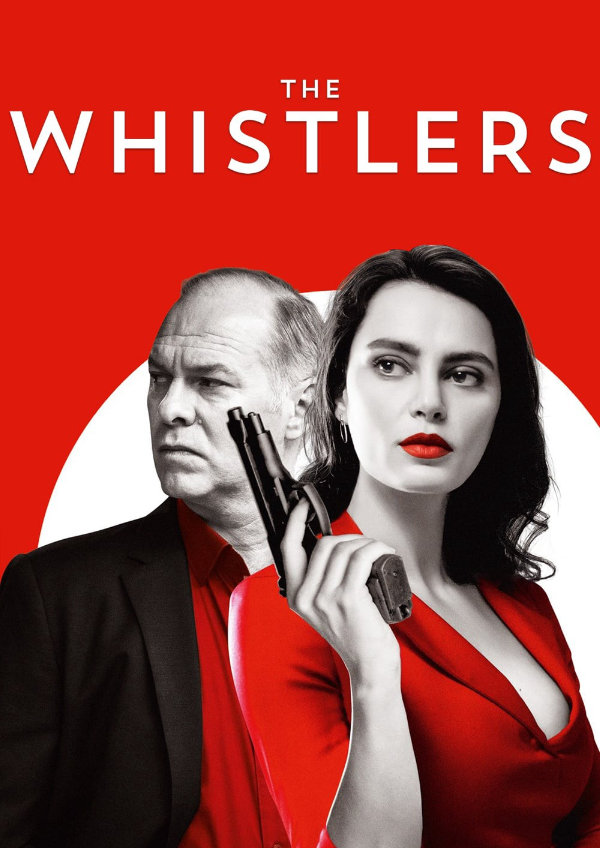 'The Whistlers' movie poster