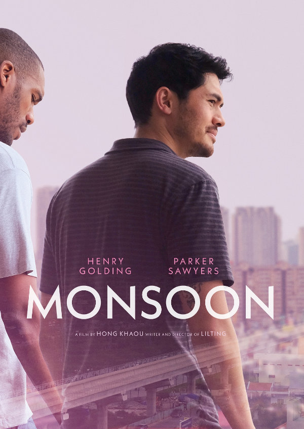 'Monsoon' movie poster